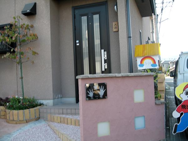 オープンスタイル021姫路市I様邸